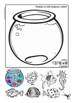 крокотак colouring pages Ocean Crafts, Fish Crafts, Art For Kids, Crafts For Kids, Arts And Crafts, Sea Theme, Ocean Themes, Colouring Pages, Coloring
