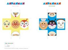 AnPanMan Flip-O-Flip