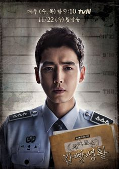 """""""Prison Playbook"""" Introduces 24 Characters With Intriguing Posters   Soompi"""