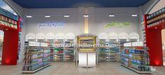 pharmacy-layout-saudi