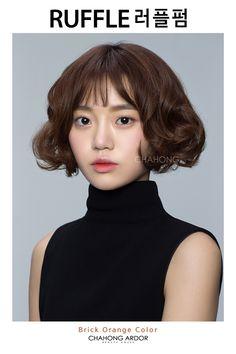 Asian Short Hair, Short Hair Cuts, Hair A, Bad Hair, Short Hairstyles For Women, Bob Hairstyles, Hair Illustration, Hair 2018, Curly Wigs