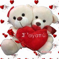 Το *Σ αγαπώ* σε Εικόνες Τοπ - eikones top Teddy Bear, Toys, Red, Animals, Heart, Activity Toys, Animales, Animaux, Clearance Toys