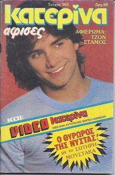 JOHN STAMOS - GREEK - Katerina Magazine - 1986 - No.363