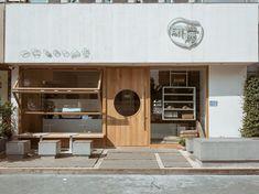 Cafe Shop Design, Cafe Interior Design, Store Design, Café Restaurant, Restaurant Design, Design Commercial, Square Windows, Facade Design, Retail Design