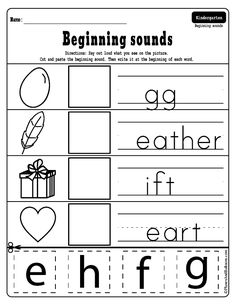 Fun beginning sounds freebie alert! Beginning sounds writing and cut and paste as well! Great for preschool and kindergarten. Use these for beginning sounds centers or kindergarten literacy activities. - Kids education and learning acts Free Kindergarten Worksheets, Phonics Worksheets, Free Printable Worksheets, Writing Worksheets, Kindergarten Literacy, Literacy Activities, Free Activities, Free Printables, Preschool Phonics
