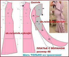 Coat Patterns, Dress Sewing Patterns, Vintage Sewing Patterns, Clothing Patterns, Sewing Hacks, Sewing Tutorials, Fashion Desinger, Pattern Drafting, Pants Pattern