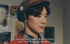 ten ⓒ minevith Neo Grunge, Grunge Style, Bts Quotes, Mood Quotes, Funny Quotes, Aesthetic Qoutes, Korean Quotes, Cult, Sad Wallpaper