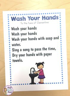 Preschool Poems, Fall Preschool, Kindergarten First Day, Kindergarten Classroom, Hand Washing Song, Hand Washing Poster, Beginning Of The School Year, First Day Of School, Social Skills For Kids