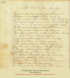 """""""'Ai Pohaku Hula"""" Kalaniana'ole Mele Book. Image from Bishop Museum Archives. No reproduction without permission.   This song was a reaction to the Coup d'État of January 1893. The plan of the newly empowered oligarchy for immediate annexation to America was thwarted by a U.S. Presidential investigation."""