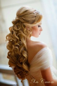 Find us on: https://www.facebook.com/GreatLengthsPoland?fref=ts & http://greatlengths.pl/ hair, long hair, hair inspirations Wedding Curls, Long Curly Wedding Hair, Curly Bridal Hair, Bridal Hair Tiara, Long Hair Bridal Styles, Curled Hair For Prom, Hair Dos For Wedding, Long Formal Hair, Bridesmaid Long Hair