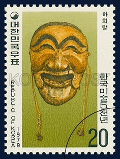 Special Postage Stamps for the `5000 Years of Korean Art` Exhibition, hahoe mask, traditional culture, brown, black, 1979 11 15, 한국미술 5천년 특별, 1979년 11월 15일, 1151, 하회탈, postage 우표