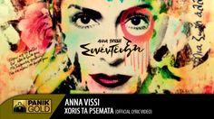 Άννα Βίσση - Χωρίς Τα Ψέματα   Anna Vissi - Xoris Ta Psemata (Official L...