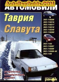 Download free toyota celica supra mk2 86 manual repair download free toyota celica supra mk2 86 manual repair maintenance and installation image by autorepguide autorepguide fandeluxe Gallery