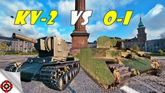 World of Tanks gameplay special - is the legendary or the infamous O-I the true king of DERP? Here are some epic games with some serious middle / bottom. Replay Video, Channel Art, World Of Tanks, Epic Games, Derp, Funny Moments, In This Moment, Instagram, Wold Of Tanks