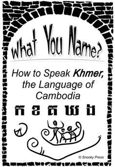 how to speak basic cambodian
