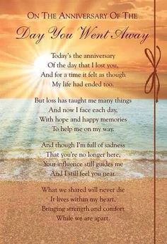 5 year death anniversary poems