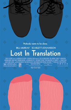 Lost In Translation (2003) - Minimal Movie Poster by Victor Barreto #minimalmovieposter #alternativemovieposter