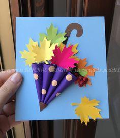 Осенние поделки аппликация Осенний зонтик осень paper fall autumn craft for kids umbrella lavoretti