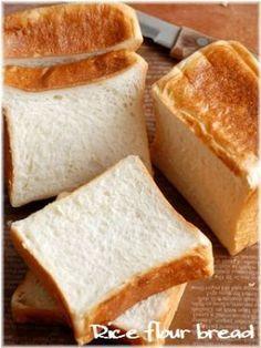 「シトギミックス 米粉角食」いたるんるん   お菓子・パンのレシピや作り方【corecle*コレクル】