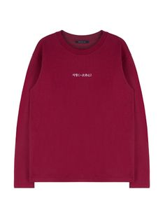 #mixxmix Embroidered Lettering Detail Pullover #red Look hip and cool in this really casual pullover. Features mini lettering embroidery on the front to showcase elegance in simplicity. #mxm #girls #womens #girlfriend #teenagegirls #twinlook #similarlook #koreanfashion #unique #trendy #lovely #casual #stylish #streetfashion