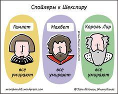 Комиксы для тех, кто дружит с головой