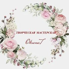(46) Одноклассники Place Cards, Place Card Holders, Youtube, Youtubers, Youtube Movies