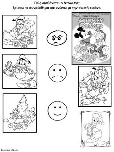 Δραστηριότητες, παιδαγωγικό και εποπτικό υλικό για το Νηπιαγωγείο: Τα συναισθήματα στο Νηπιαγωγείο: Διπλό Φύλλο Εργασίας με αφορμή τα Χριστούγεννα Kindergarten, Articles, Play, Education, Learning, Cards, Christmas, Inspiration, Therapy