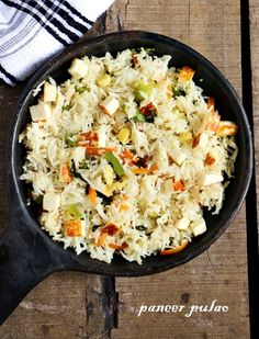 paneer pulao recipe, how to make paneer pulao recipe