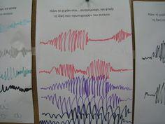 ΠΡΩΤΟ ΝΗΠΙΑΓΩΓΕΙΟ ΚΕΡΑΤΣΙΝΙΟΥ: Αποτελέσματα αναζήτησης για σεισμός Natural Disasters, Survival Skills, Projects To Try, Classroom, Education, Blog, School Ideas, Safety, Kids