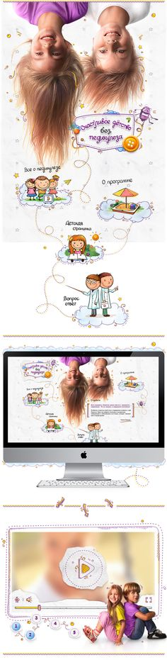 Happy childhood without pediculosis by Evdokimov Gosha, via Behance
