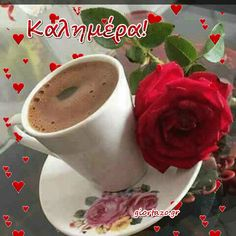 Καλημέρα Κινούμενες Εικόνες - Giortazo.gr Coffee Love, Coffee Art, Coffee Break, Coffee Cups, Tea Cups, Good Morning Coffee, Good Morning Picture, Good Morning Wishes, Beautiful Pink Roses