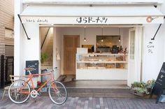 Tokyo Donut Shop w succulants