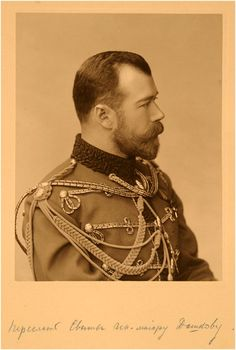 Tsar Nicholas II of Russia...I have read so much about his life that I had to stop...I still have all the books but they all end the same way...