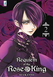 Shoujo, King, Rose, Anime, Art, Art Background, Pink, Kunst, Cartoon Movies