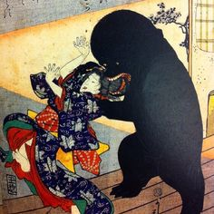 Image result for Kuniyoshi monsters