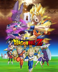 Just saw this movie tonight at the movie theater!! It was one of THE best Dragon Ball movies ever! There were some inconsistencies but I can overlook them. The new character depth was amazing as well!!! Cannot WAIT till the next movie in the series !!!!