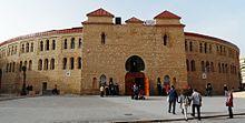 -  La plaza de toros de Villena es una de las escasas plazas de toros existentes en la provincia de Alicante. Se inauguró en el año 1924, con aforo para 10 000 personas.  Se reinauguró el 26 de marzo de 2011.