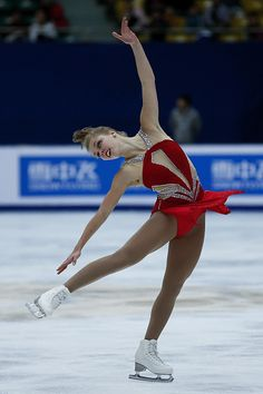 Nicole Rajicova of Slovakia perform during the Ladies Short Program on day one of Audi Cup of China ISU Grand Prix of Figure Skating 2015 at Beijing...