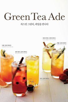 Food Menu Design, Food Packaging Design, Candy Drinks, Yummy Drinks, Drink Menu, Food And Drink, Restaurant Advertising, Bubble Milk Tea, Coffee Menu