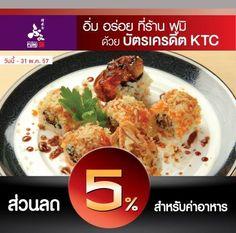 ลดค่าอาหาร 5% ที่ FUMI Japanese Cusine ด้วยบัตรเครดิต KTC