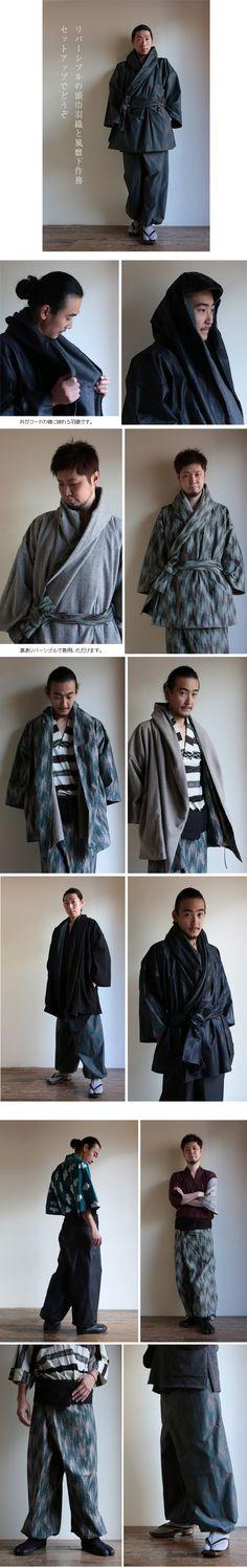 Modern men's kimono-wear 頭巾羽織 袷(あわせ)/風靡下 作務(さむ) - リバーシブルの頭巾羽織と風靡下作務。セットアップでどうぞ。