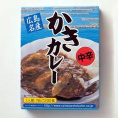 広島名産 かきカレー Oyster Curry