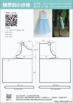 Patron para hacer un vestido de princesa03