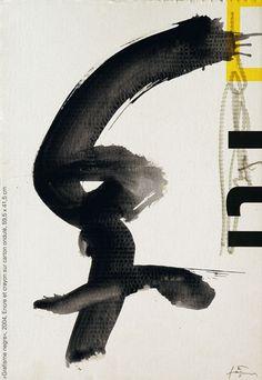 Antoni Tàpies, Grafisme negro, Grafisme negro, Encre et crayon sur carton ondulé, 59,5 x 41,5 cm, 2004