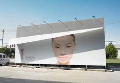 This #billboard #ad for Pond's Sun Shield truly depicts how it can protect our faces from harmful rays. Brought to you by Shoplet Promos, Everything for your Business.