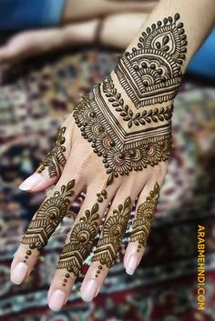 50 Varanasi Mehndi Design (Henna Ideas Images) Henna Designs Arm, Pretty Henna Designs, Modern Henna Designs, Mehndi Designs For Kids, Henna Tattoo Designs Simple, Back Hand Mehndi Designs, Latest Bridal Mehndi Designs, Mehndi Designs For Beginners, Latest Mehndi Designs