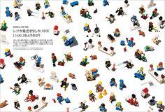 レゴが最近おもしろいのはいったいなんでなの? «  WIRED.jp