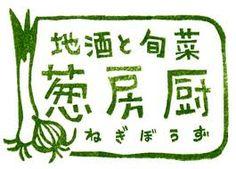 野菜 ロゴ - Google 検索