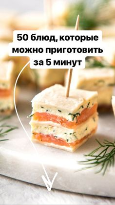 Technically not the recipe listed but made me think, why not try tomato sandwiches made like you do a cucumber sandwich? Cooking Time, Cooking Recipes, Healthy Recipes, Veggie Quinoa Bowl, Yummy Snacks, Yummy Food, Easy To Make Appetizers, 5 Minute Meals, Antipasto