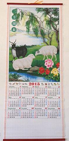 2015 Chinese Year of the Sheep Calendar Wall Scroll #H-101 C.N. http://www.amazon.com/dp/B00LDHM098/ref=cm_sw_r_pi_dp_MOPPub0N8WPBF